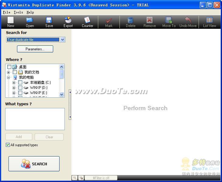 Vistanita Duplicate Finder下载