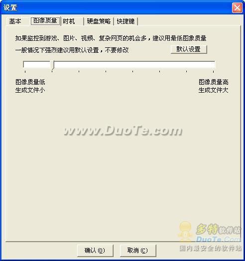 局域网屏幕监控录像专家下载