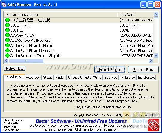 Add/Remove Pro下载