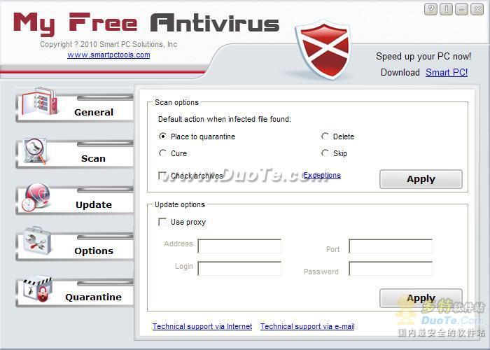My Free Antivirus下载