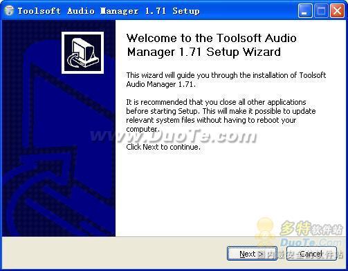 Toolsoft Audio Manager下载