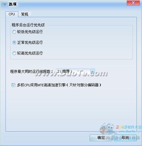 乐影苹果iPhone视频转换器下载