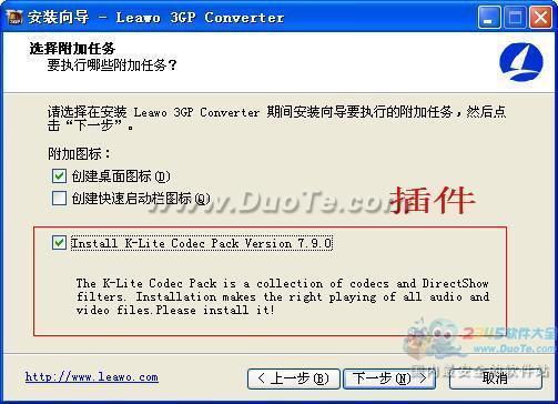 Leawo Free 3GP Converter下载