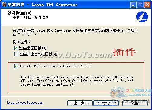 Leawo Free MP4 Converter下载