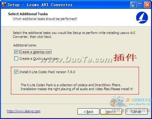 Leawo AVI Converter下载