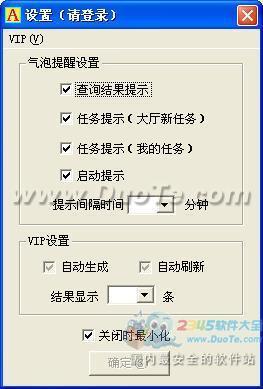 A掌柜快递号生成器下载