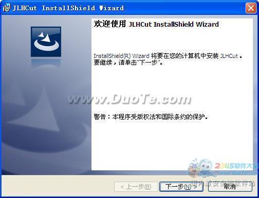 九连环智能开料软件(PCB开料免费使用)下载