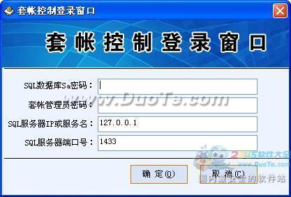 佰纳汽车美容管理软件下载