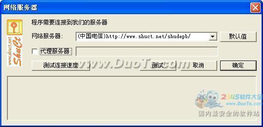 Shudepb PB反编译专家下载
