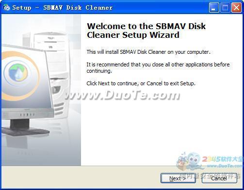 SBMAV Disk cleaner下载