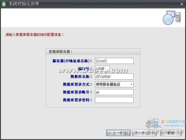 九州会员软件下载