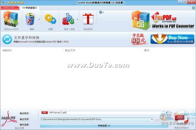 Works转换成PDF转换器 (FoxPDF Works to PDF Converter)下载