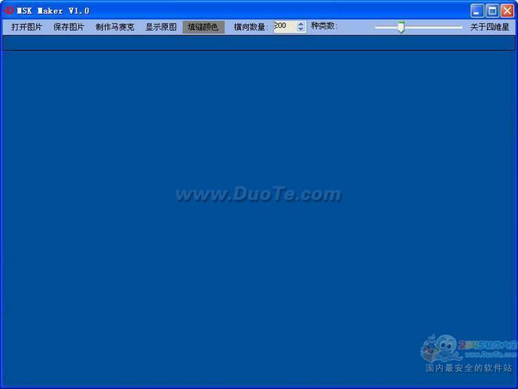 四维星瓷砖马赛克软件下载