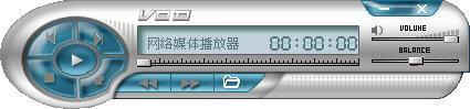 石器时代网络媒体播放器下载
