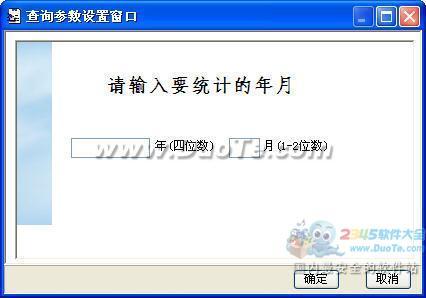 宏达中国法定传染病报告制作与统计管理系统下载