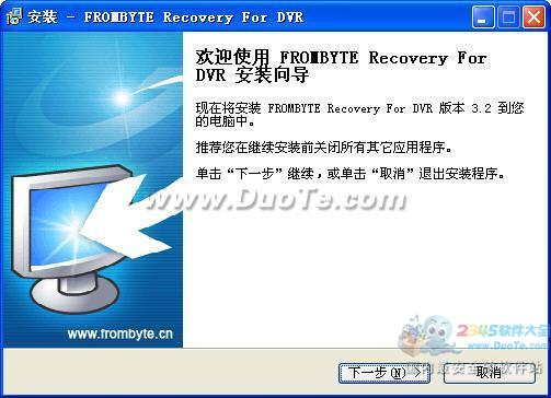 FROMBYTE Recovery For DVR下载