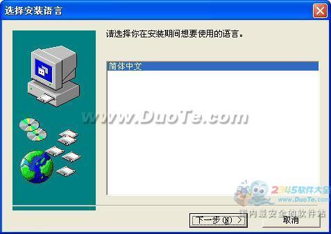 天虹进销存管理软件下载