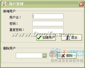翔龙家庭记帐本下载