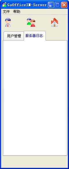 goOffice智能协同办公系统下载