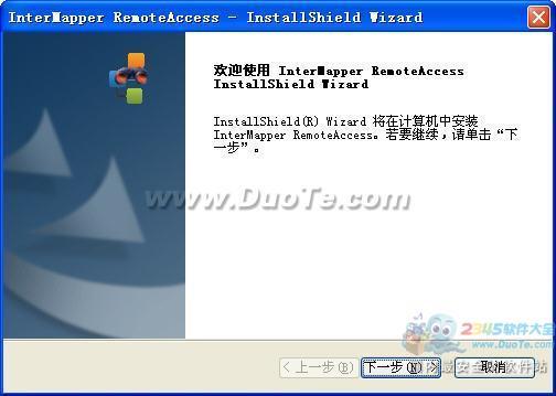 InterMapper RemoteAccess下载