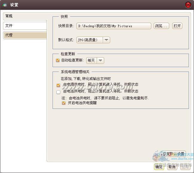 4Media iPod to PC Transfer下载