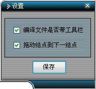 易峰CHM制作大师下载