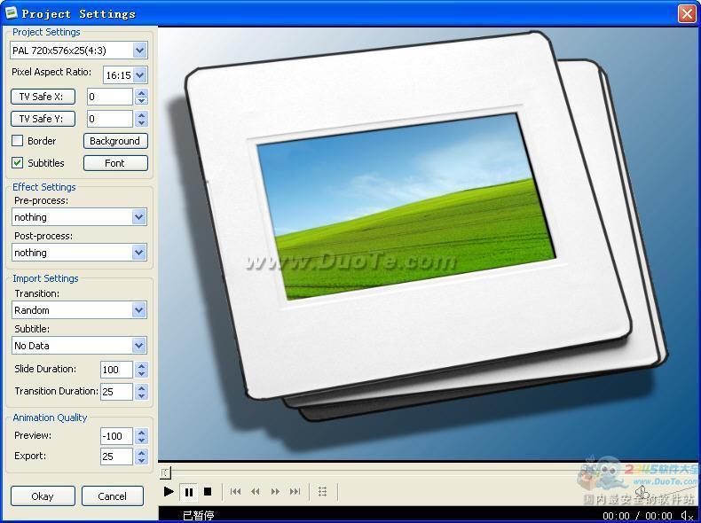 DVD slideshow GUI下载