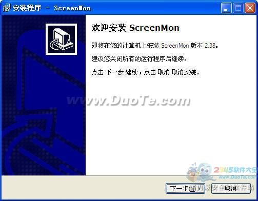 屏幕录像助手下载