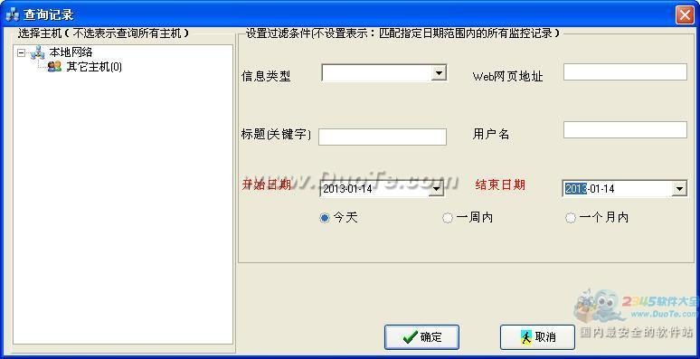 iadmin上网行为管理系统下载