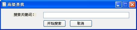 夜鹰名片管理软件下载