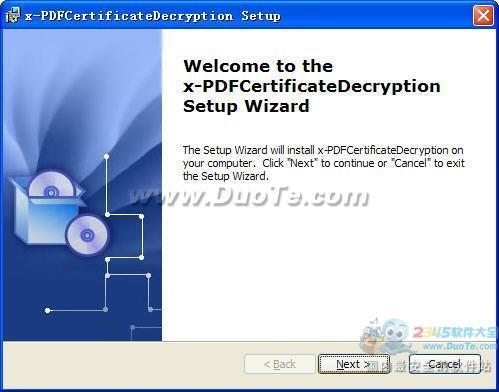 金软PDF证书解密下载