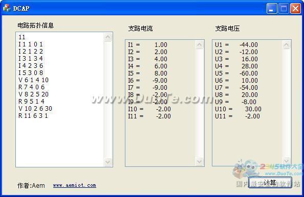 简易电路辅助分析软件(DCAP)下载