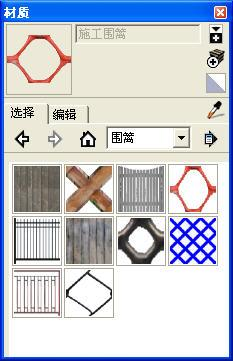 Sketchup建筑草图大师下载