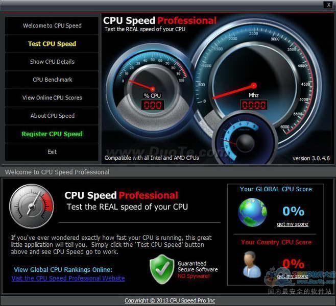 CPU Speed Professional下载