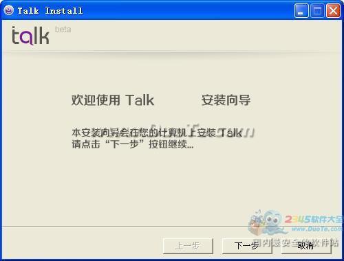 talk系列英语口语900句下载