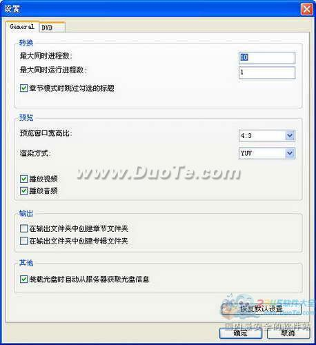 Joboshare DVD to APPLE TV Converter下载