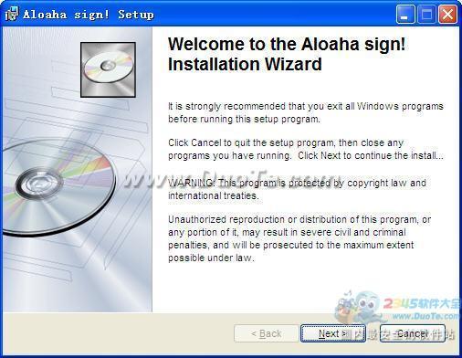 Aloaha sign下载