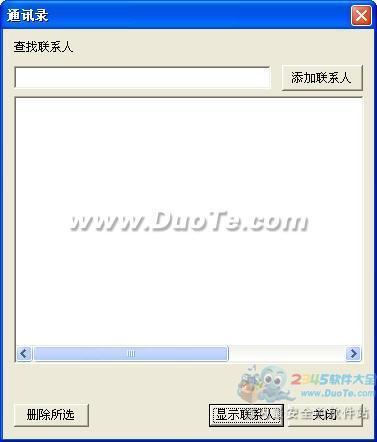 信息录入查询系统下载