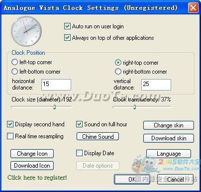Analogue Vista Clock (桌面闹钟工具)下载
