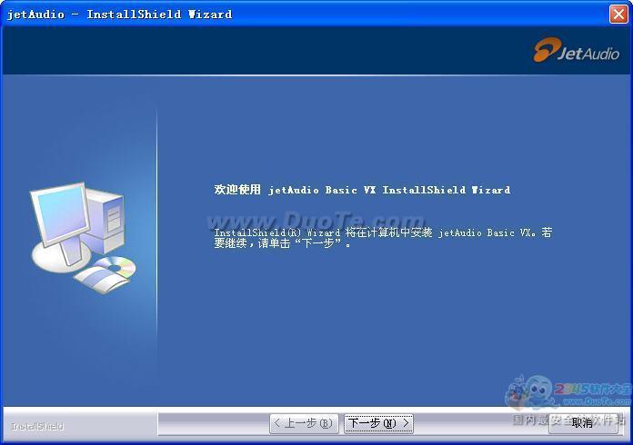 jetAudio Basic下载