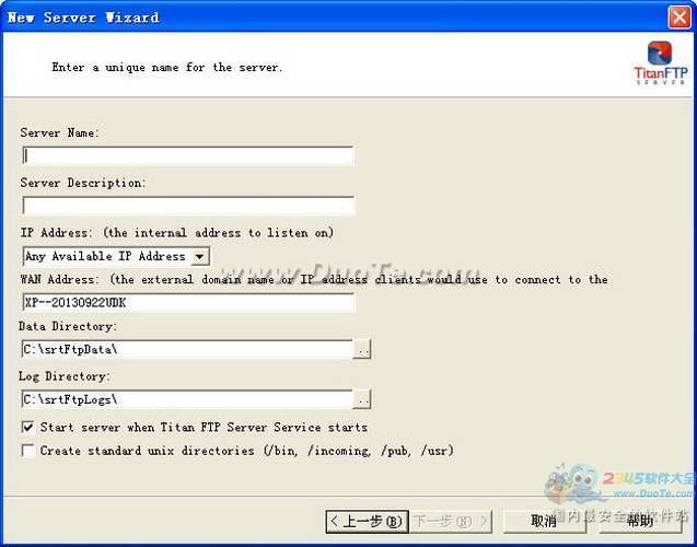 Titan FTP Server(FTP服务器)下载