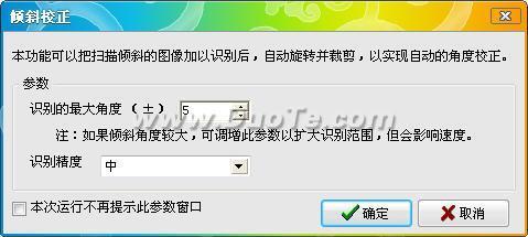 TIF文件编辑器下载