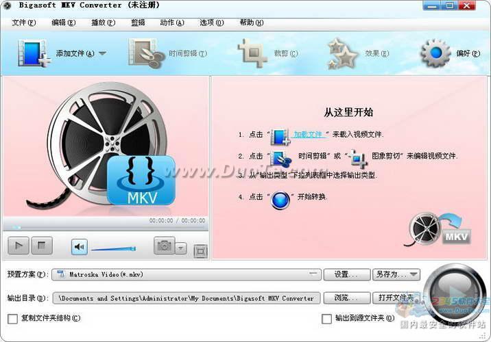 Bigasoft MKV Converter (MKV转换器)下载