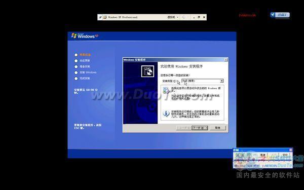 U盘装系统(原版安装)视频教程下载