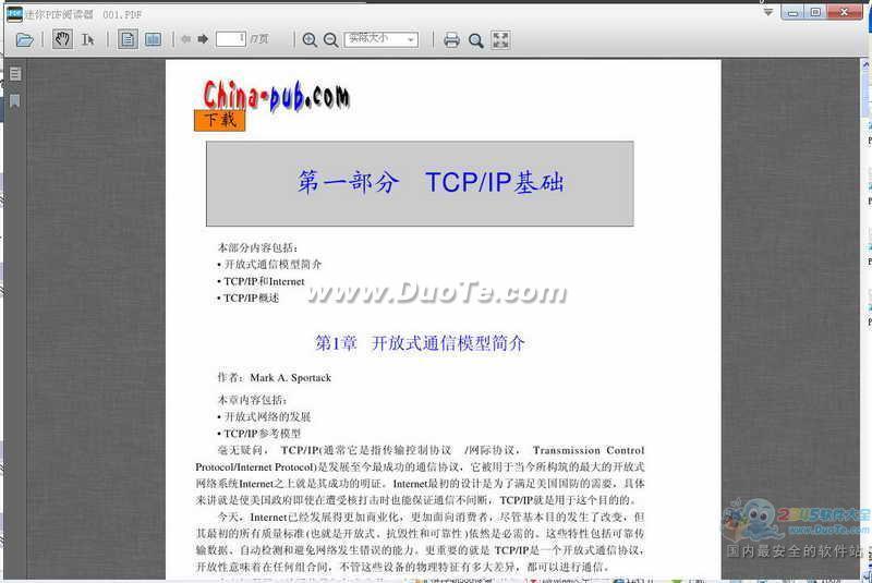 TCP/IP技术大全下载