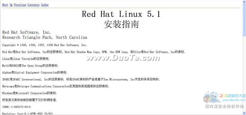 RedHat安装手册下载