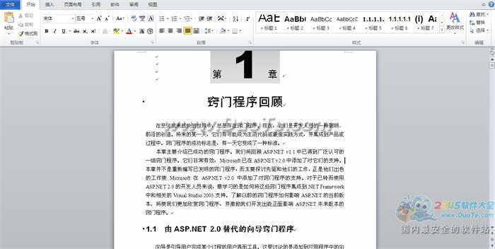 ASP.NET 2.0编程珠玑下载下载