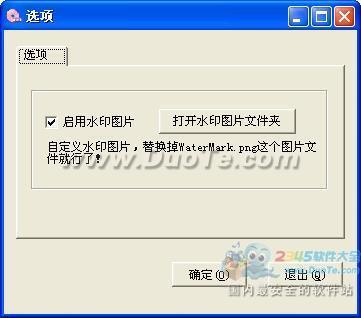 极速PSP视频格式转换器下载