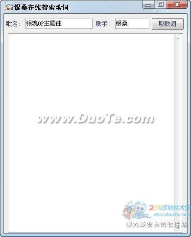 银桑YY(歪歪)主持人音效软件下载