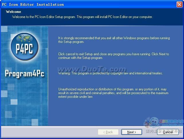 PC Icon Editor(ico图标编辑器)下载